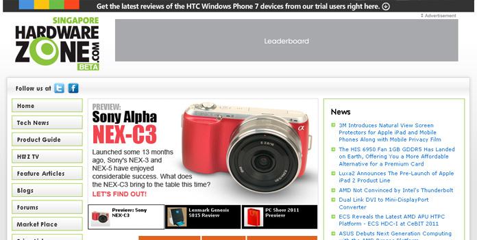 HTC Windows 7 Phone