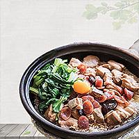 CC17-Nan-Xing-Claypot-Rice