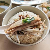 EW17-Lao-Wang-Kampong-Bean-Sprout-Chicken-Rice