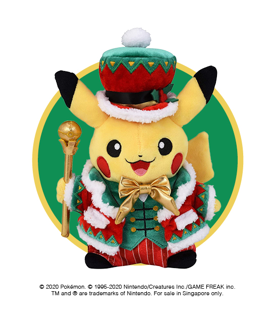 Pikachu Christmas Plush at $24